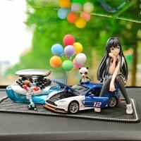 阿斯顿马丁GT3汽车摆件车内香水装饰品车载摆件合金车模模型摆件