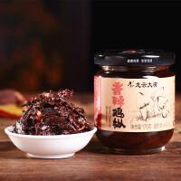 油鸡枞菌170g(香辣味) 云南特产下饭拌面佐餐拌面条米线