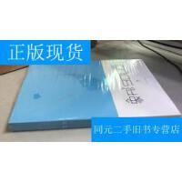 【二手旧书9成新】象形9000(第三册):百词斩(未开封) /成都超有爱科技有限公司