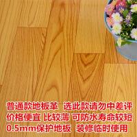 加厚 地板革家用PVC地板纸地贴纸防水防滑塑料地毯地板胶耐磨塑胶 姜黄色 普通黄木纹