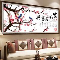 印花十字绣家和万事兴刺绣新款客厅线绣简约现代风景大幅梅花