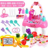 儿童化妆品口红公主彩妆盒过家家女童玩具套装女孩宝宝3-6岁 ++画板+水果