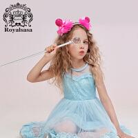 皇家莎莎 儿童饰品套装礼盒兔子女童发饰发夹发箍头饰皇冠边夹头箍