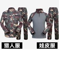 迷彩服套装男特种蛙人兵服户外作训作战服野战军迷训练服 165 84-88