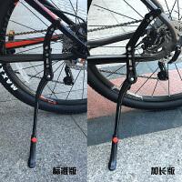 户外自行车脚撑铝合金山地自行车脚撑 支撑脚架边撑 停车架
