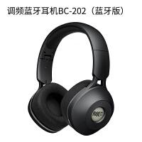 C-201蓝牙耳机头戴式蓝牙调频耳机英语听力耳机蓝牙耳机运动无线蓝牙耳机耳机可接听电话四六级 蓝牙版 官方标配