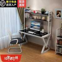 电脑台式桌写字桌家用卧室电脑书桌简约现代游戏单人钢化玻璃小型