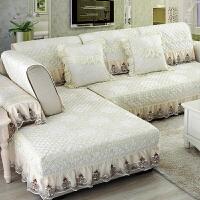 防滑欧式布艺沙发垫四季通用亚麻简约现代组合全包沙发套罩巾定做
