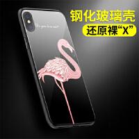 【当当自营】 BaaN 玻璃彩绘iphoneX创意定制浪漫火烈鸟心型女手机保护壳