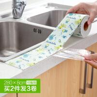 自粘水槽台面防水贴厨房洗菜盆吸湿贴 浴室卫生间洗手台防水贴纸