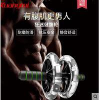 健腹轮腹肌轮训练器运动健身锻炼器材男士女士减肚子收腹家用