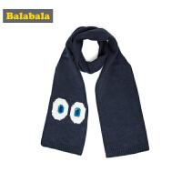 巴拉巴拉儿童围巾男孩秋冬新品2018款韩版可爱保暖男童围脖针织潮
