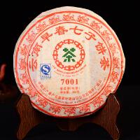 【7片一起拍】2007年中茶普洱茶云南早春七子饼茶7001古树生茶  357克/片