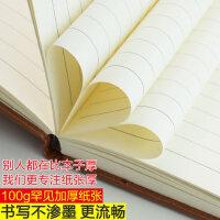 商务a4笔记本加厚大号文具本子简约日记本办公用记事本笔记本子b5