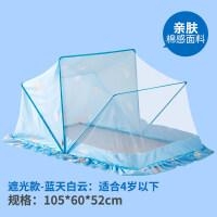 宝宝蚊帐婴儿免安装蒙古包新生儿童幼儿园无底可折叠便携式防蚊罩