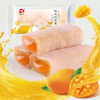 【包邮】糯米糍粑 礼盒装台式爆浆麻薯干吃汤圆休闲零食年货访友