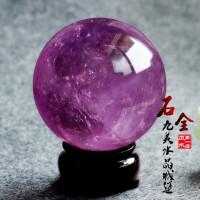 天然水晶天然紫水晶球摆件紫水晶七星阵转运球招财镇宅镇邪