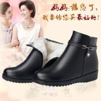 乌龟先森 短靴 女士冬季新款真皮舒适羊毛绒轻便低跟防水台防滑底妈妈棉鞋加大码雪地靴冬