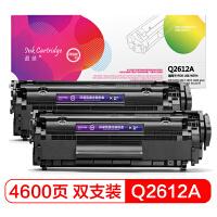 盈佳 YJ-Q2612A 黑色硒鼓双支装 适用HP1010 1012 1015 1020 3050 M1005 M13