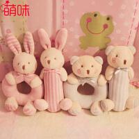 萌味 毛绒玩具 玩具娱乐婴儿玩具摇铃0-3-6-12个月新生儿宝宝益智安抚布艺套装毛绒铃铛摇铃