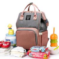 妈咪包充电双肩妈妈包母婴包多功能大容量宝宝外出包宝妈背包