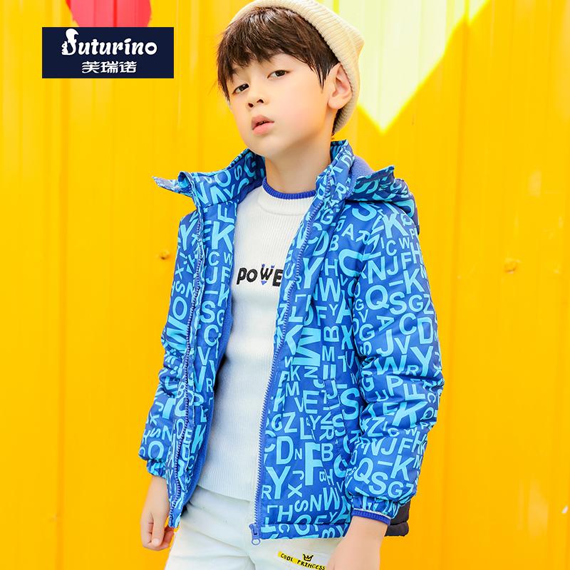 【3件3折到手价:99】芙瑞诺童装男童冬装保暖棉服外套