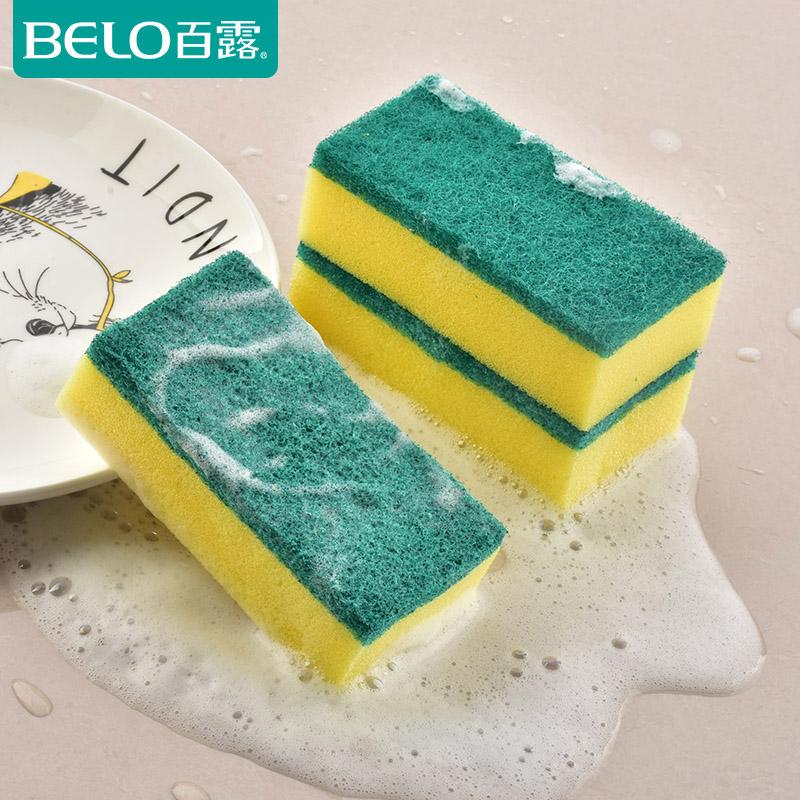 BELO/百露 5个装抹布洗碗海绵擦去污清洁刷百露家居收纳1元起