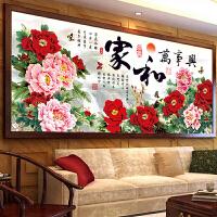 印花十字绣家和万事兴线绣新款2018 山水画十字绣牡丹花大幅客厅