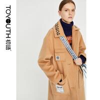 初语绵羊毛呢大衣女中长款韩版冬装新款多口袋开叉呢子外套