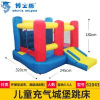 儿童充气城堡室内 小型滑滑梯淘气堡家用充气城堡室外大型蹦蹦床