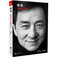 成龙:还没长大就老了(成龙荣获奥斯卡终身成就奖,系首位华人!)
