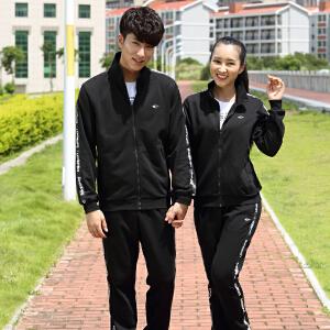赛琪运动套装男新款情侣套装女卫衣外套长裤跑步休闲套装