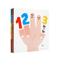 《翻一翻》全三册 与娃互动认知数字 形状 颜色 读小库绘本 0-3岁 读库出品