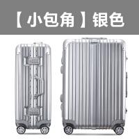 旅行箱万向轮铝框20拉杆箱包22行李箱男密码箱24登机女26拖拉箱28 银色 平框凹锁小包角