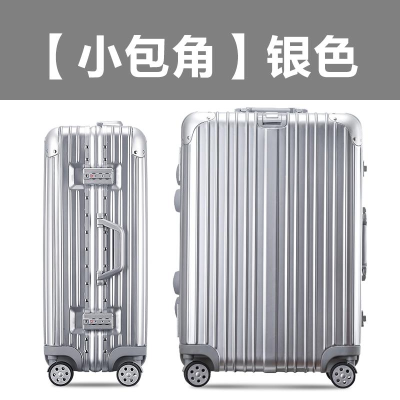 旅行箱万向轮铝框20拉杆箱包22行李箱男密码箱24登机女26拖拉箱28 银色 平框凹锁小包角 发货周期:一般在付款后2-90天左右发货,具体发货时间请以与客服协商的时间为准