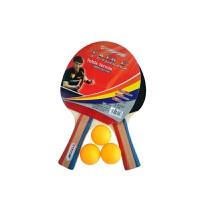 20180419040141569 乒乓球拍套装 横拍直排双面反胶 三球胶皮乒乓球拍
