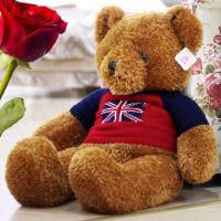 ?正版泰迪熊毛绒玩具睡觉抱公仔玩偶大号抱抱熊布娃娃女生生日礼物