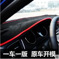 东风风行17款景逸X5X3/S50风行S500/SX6/CM7防晒遮光仪表台避光垫