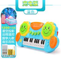 儿童音乐宝宝电子琴玩具0-1-3岁婴儿充电多功能充电女孩男孩 +1200内容遥控早教机