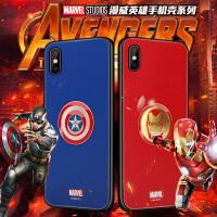 手机壳苹果X钢铁侠美国队长联名iPhonex保护套8plus手机壳iphonexr个性创意7P/6S 苹果X 钢铁侠