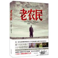 老农民 高满堂,李洲 作家出版社 9787506376709
