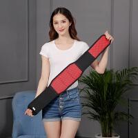 夏天薄款护腰带保暖自发热腰部腰围磁疗钢板固定带男女窄夏季透气