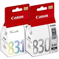 佳能原装 PG-830BK黑色墨盒 CL-831彩色墨盒 佳能ip1180 ip1880 ip2580 iP1980 I