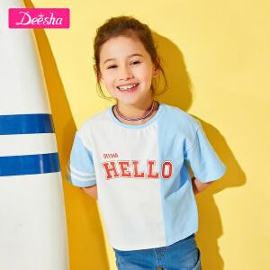 【2折价:28】笛莎女童中大童短袖T恤2019夏装新款不对称时尚字母短袖T恤