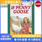The 18 Penny Goose 十八便士的鹅 汪培�E第四阶段 [4-8岁]