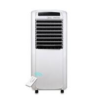 美的 智能冷暖空调扇 遥控电风扇落地扇 3挡风速负离子净化加湿器 AD200-W