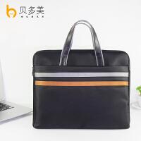 贝多美手提文件袋A4公文包多层大容量手提包男女士会议资料袋定制
