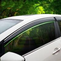 比亚迪S7晴雨挡 BYD唐雨眉 比亚迪S7改装专用车窗遮雨档带亮条 * 比亚迪S7 晴雨挡 4件