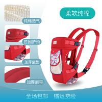 婴儿背带前抱式简易宝宝背带四季通用双肩婴幼儿童抱带9650 TCB06 网红有袋