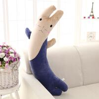 超大号兔子抱枕靠垫毛绒玩具布娃娃可拆洗卡通睡觉长抱枕生日礼物